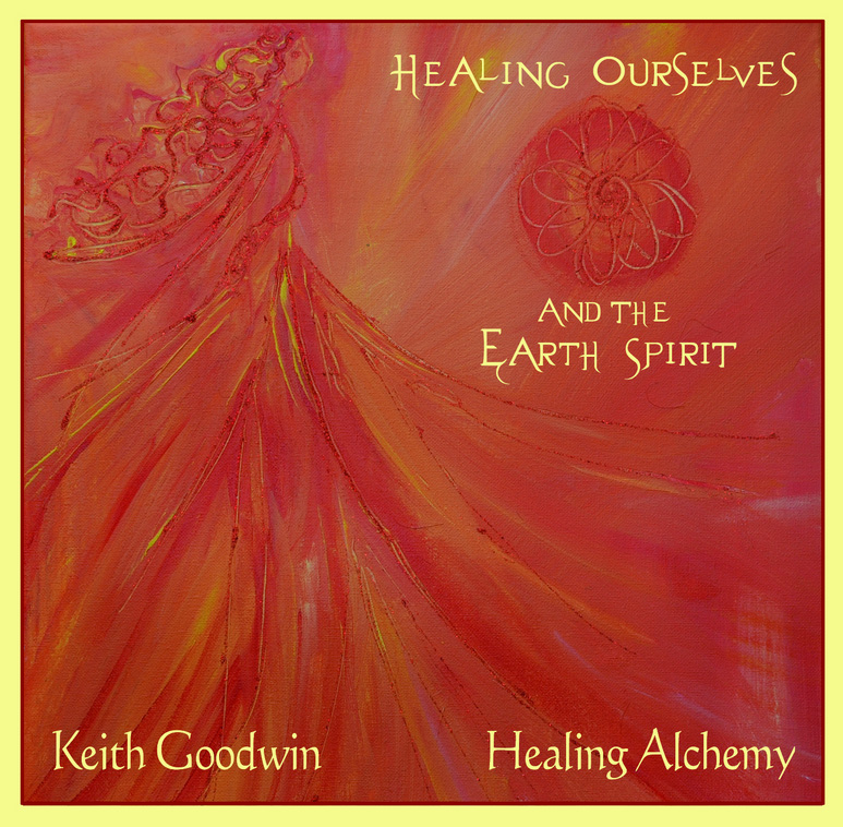 Heal the Earth, heal ourselves Essay Sample